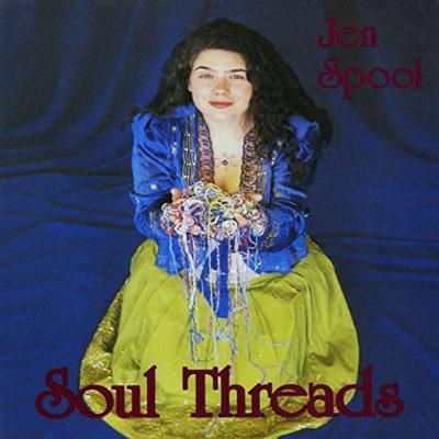 12-Jen-Spool