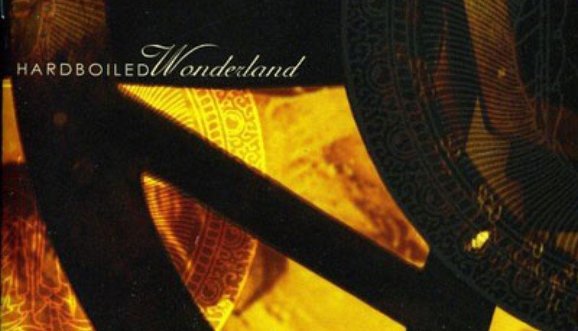 5-hard-boiled-wonderland